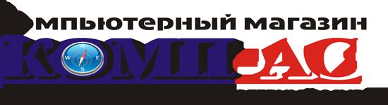 Ремонт компьютеров, ноутбуков, телефонов, планшетов в Богородске | Комп-АС